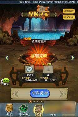 2014_9_18[11.12.jpg